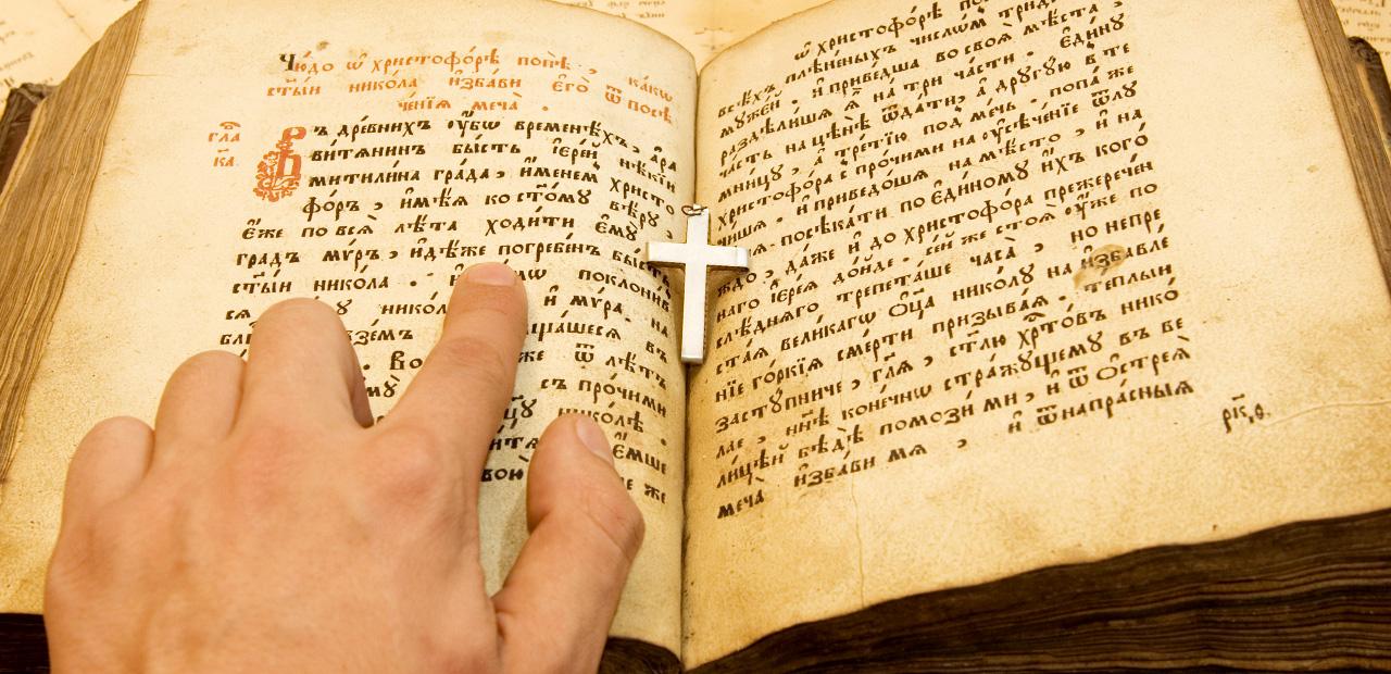 Résultats de recherche d'images pour «Les évangiles»