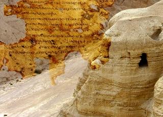 Qu�a-t-on réellement découvert à Qumrân ?