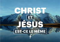 Christ et Jésus, est-ce le même ?