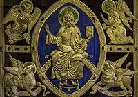 Les huit attributs de Dieu