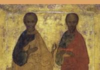 Brève histoire de la liturgie romaine