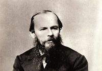 «Dostoïevski» par Benoît Mérand