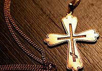 Origine de la religion orthodoxe