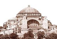 Aperçu de l'histoire de l'orthodoxie