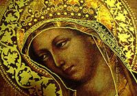 La vierge Marie, une personne inépuisable