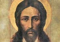 Façonné par le Christ