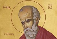 Synaxaire de saint Jean le théologien