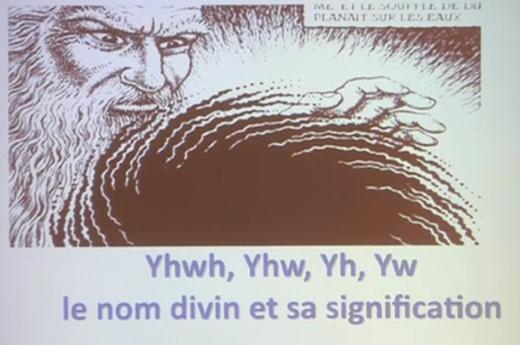 Le dieu Yhwh : origines, cultes et… dieu unique (1/9)