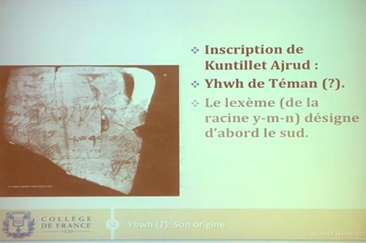 Le dieu Yhwh : origines, cultes et� dieu unique (3/9)