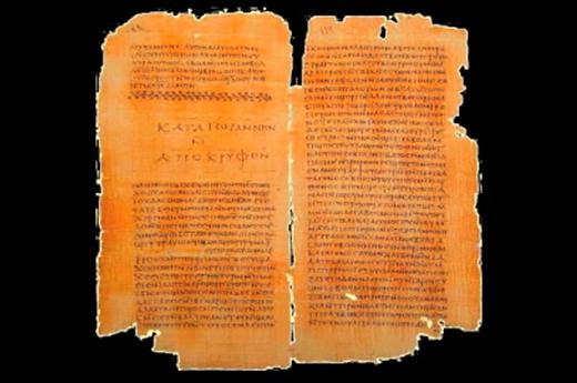 �crits gnostiques de Nag Hammadi