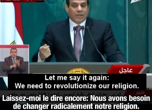 Abd Al-Fattah Al-Sisi à Al-Azhar :
